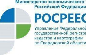 В Свердловской области стали больше бояться квартирных мошенников