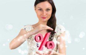 Ипотечная ставка в 2020 году может опуститься ниже 8% годовых