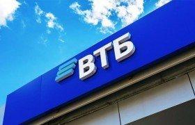 В ВТБ ипотека на новостройки под 0,5% годовых