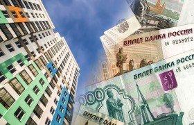 Выдача ипотеки в 2021 году вырастет вдвое