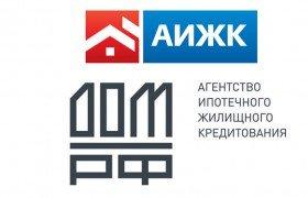 Ипотека на строительство коттеджей и дач