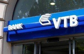ВТБ снизил ставку на ипотеку онлайн