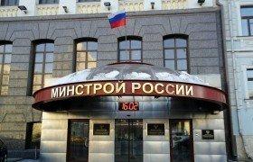 Минстрой России: Цель льготной ипотеки