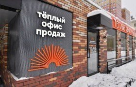 В ЖК Тёплые кварталы открылся офис продаж