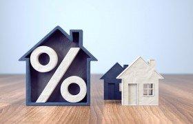 Повышение ипотечных ставок