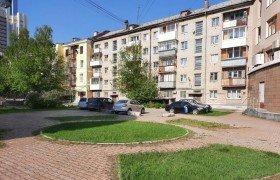 Как я продавала квартиру на улице Лермонтова