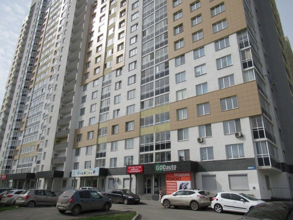 Портфолио по покупке 1 комнатной квартиры для студентки по ипотеке