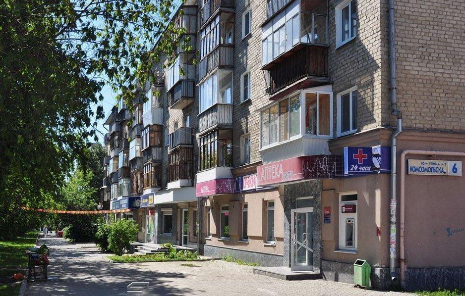 Обмен однокомнатной квартиры на 2-х комнатную в Екатеринбурге