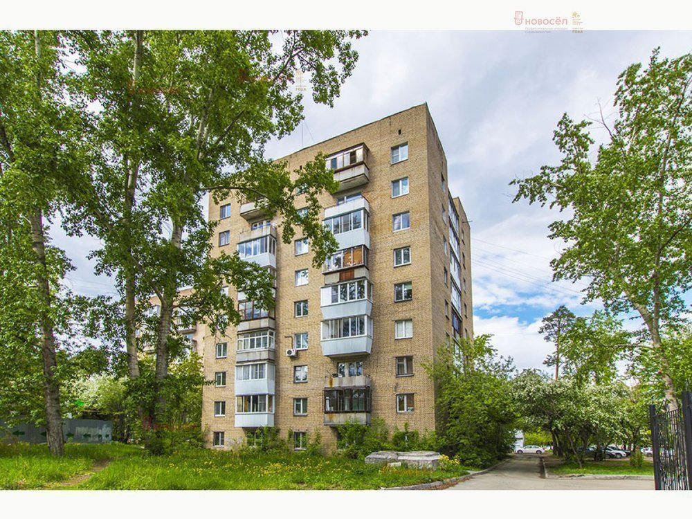 Как купить однокомнатную квартиру по ипотеке на ВИЗе