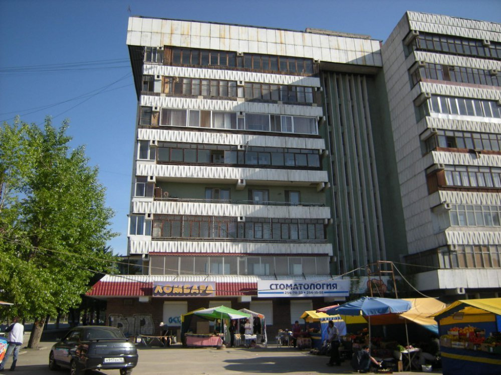 Продажа 1-комнатной квартиры в Екатеринбурге