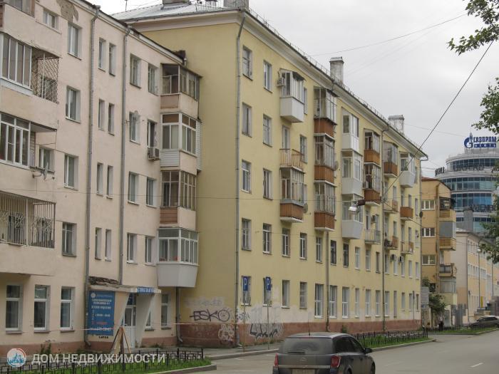 Продажа 2-комнатной квартиры по ул. Сакко и Ванцетти, 57