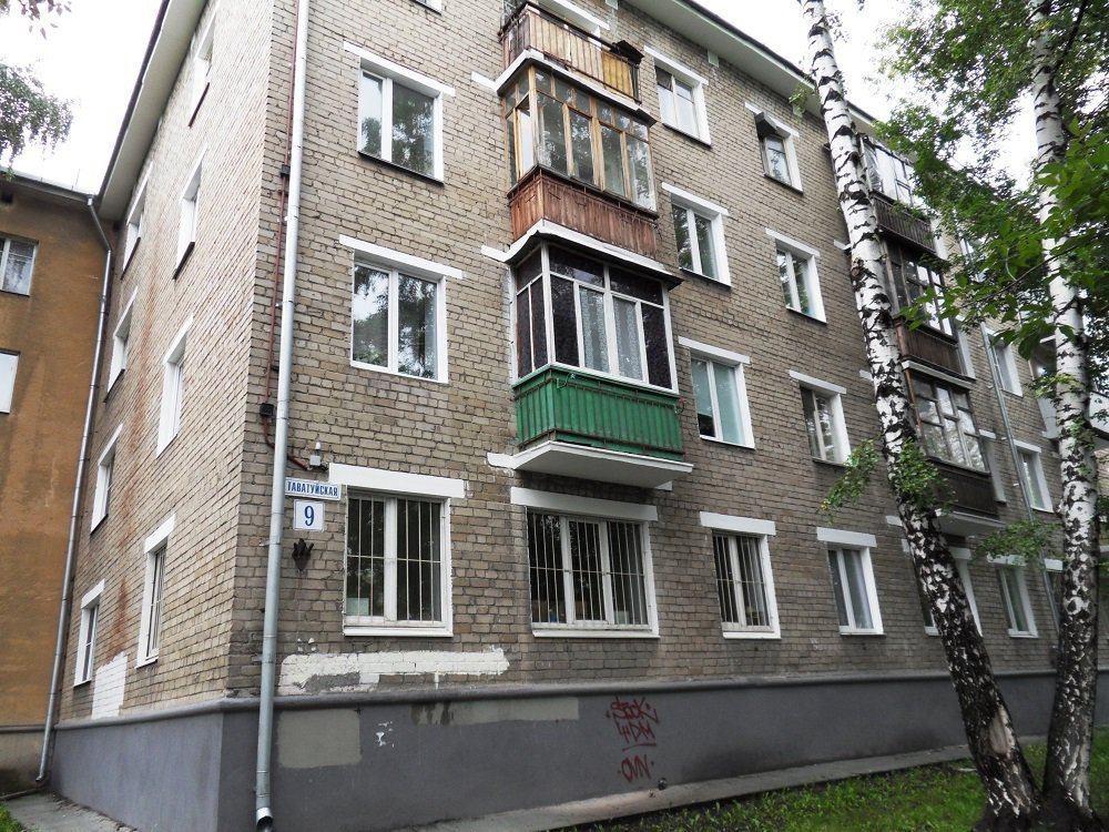 Продажа 1-комнатной квартиры на улице Таватуйской, 9