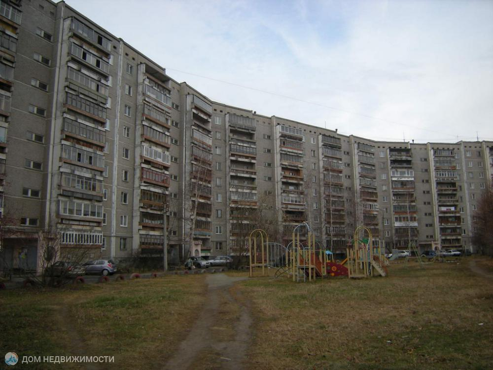 Обмен комнаты на 3-комнатную квартиру с ипотекой