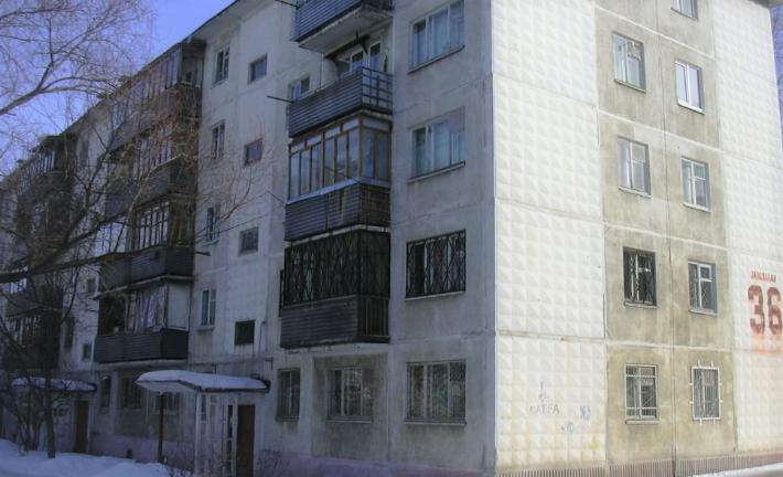 Обмен квартиры в залоге у микрофинансовой организации