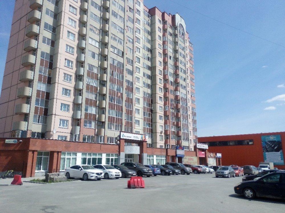 Продать недвижимость в Екатеринбурге