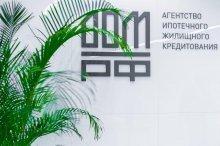 Доступная ипотека в России